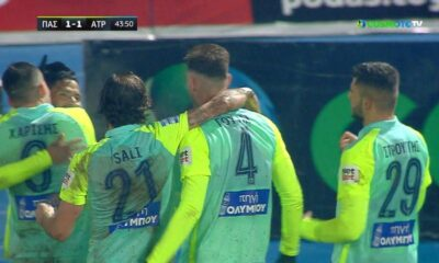 ΠΑΣ Γιάννινα – Ατρόμητος 2-2: Γκολ και highlights (video)