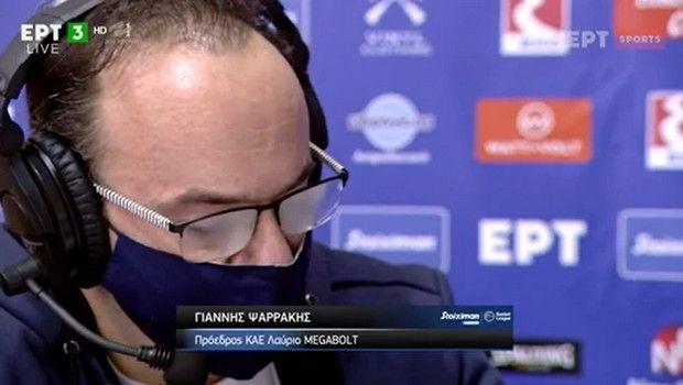 Ο ιδιοκτήτης του Λαυρίου δάκρυσε on air μετά τη νίκη επί του Παναθηναϊκού (+vids)