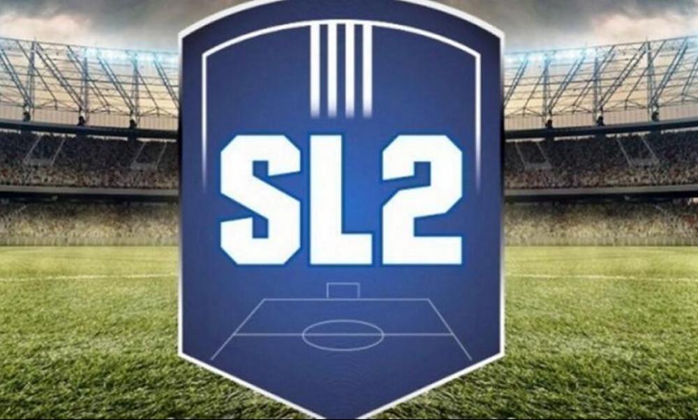 Οι διαιτητές της 11ης αγωνιστικής της Super League 2