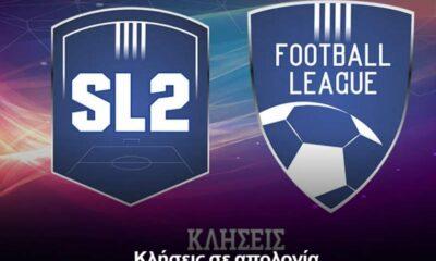 Αυγενάκης: Οριστική η συγχώνευση SL2 και FL! (+video) 34