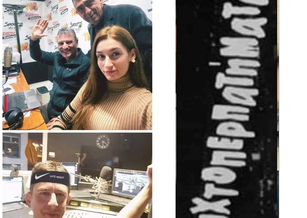 """Γεωργούντζος στο """"Ράδιο Θεσσαλονίκη"""": """"Ρίξανε την Ηρακλάρα στο τοπικό, για να βασιλεύουν τα λαμόγια"""" (ΗΧΗΤΙΚΟ)"""