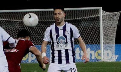 ΑΕΛ – Απόλλων Σμύρνης 0-1: Το γκολ και highlights (video)