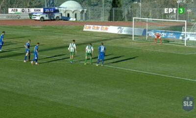Λεβαδειακός-Χανιά | Δεν έκανε το 0-2 ο Διαμαντόπουλος, αστόχησε σε πέναλτι (video) 8