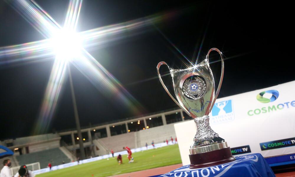 Κύπελλο Ελλάδας: Το πρόγραμμα των αγώνων ρεβάνς για τα προημιτελικά