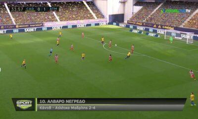 Τα δέκα καλύτερα γκολ στην Ευρώπη του Σαββατοκύριακου (video) 6