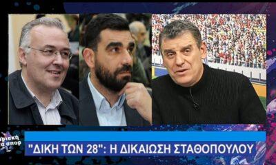 """Γεωργούντζος: """"Μην πας πάλι στην Δίκη και στον Θωμαΐδη, Πέτρο Κωνσταντινέα…""""! (video)"""