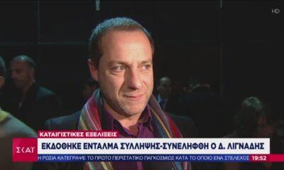 Με βαριές κατηγορίες η σύλληψη Λιγνάδη (+videos) 6