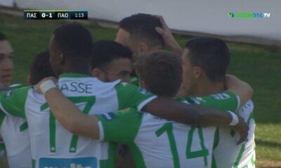 ΠΑΣ Γιάννενα - ΠΑΟ: Τα δύο πρώτα γκολ του αγώνα... (videoς) 8