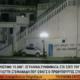 Επιθέσεις σε σπίτια βουλευτών της ΝΔ και σε ... Ικαρία! (video) 7