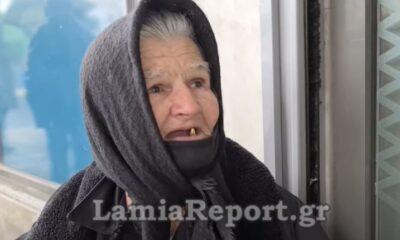 Μπράβο πάλι Κυριάκο - Δάκρυα από την πονεμένη γιαγιάκα, της έριξαν 300άρι: «Δεν τη Θέλω τη Ζωή» (+video) 2
