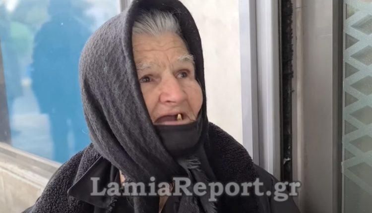 Μπράβο πάλι Κυριάκο – Δάκρυα από την πονεμένη γιαγιάκα, της έριξαν 300άρι: «Δεν τη Θέλω τη Ζωή» (+video)