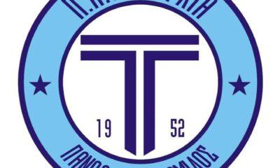 Τίμια, αντρίκια ανακοίνωση από την (έντιμη πάντα) Τρίγλια 30