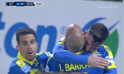 Αστέρας Τρίπολης – ΠΑΟΚ 2-1: Γκολ και highlights (video)