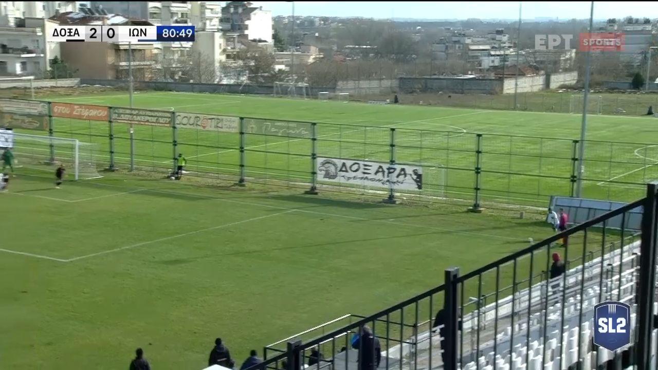 Δόξα Δράμας – Ιωνικός: Τρομερή γκάφα Στεφανάκου, σε 2-1 οι Νικαιώτες! (video)