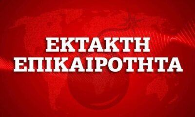 Κοροναϊός – Νέο ΣΟΚ : 4.033 νέα κρούσματα και 93 θάνατοι – Στους 802 οι διασωληνωμένοι (+video)