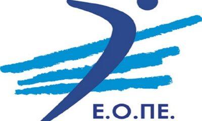 Βαρέθηκαν να περιμένουν τον… Μαυρωτά – Βόλεϊ: Οριστικό «λουκέτο» σ' όλες τις διοργανώσεις εκτός Volley League Γυναικών