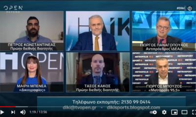 """To βίντεο της """"απάντησης"""" του Κωνσταντινέα σε Σταθόπουλο & το """"αδειάσμά"""" του από Κάκο – Θωμαϊδη! (+video)"""