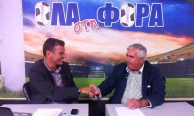 Άρθρο – παρέμβαση του Χρήστου Παπαγεωργίου: Σταμάτα πια το ποδόσφαιρο, φίλε Σωτήρη Τσάτσο!