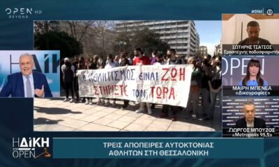 """O Σωτήρης Τσάτσος στη """"Δίκη"""": """"Δεν έχουν ενημερωθεί (!) οι Λοιμωξιολόγοι για FL και Γ' Εθνική""""! (video) 12"""