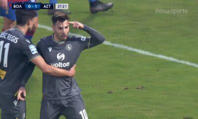 Βόλος - Αστέρας Τρίπολης 0-1 γκολ