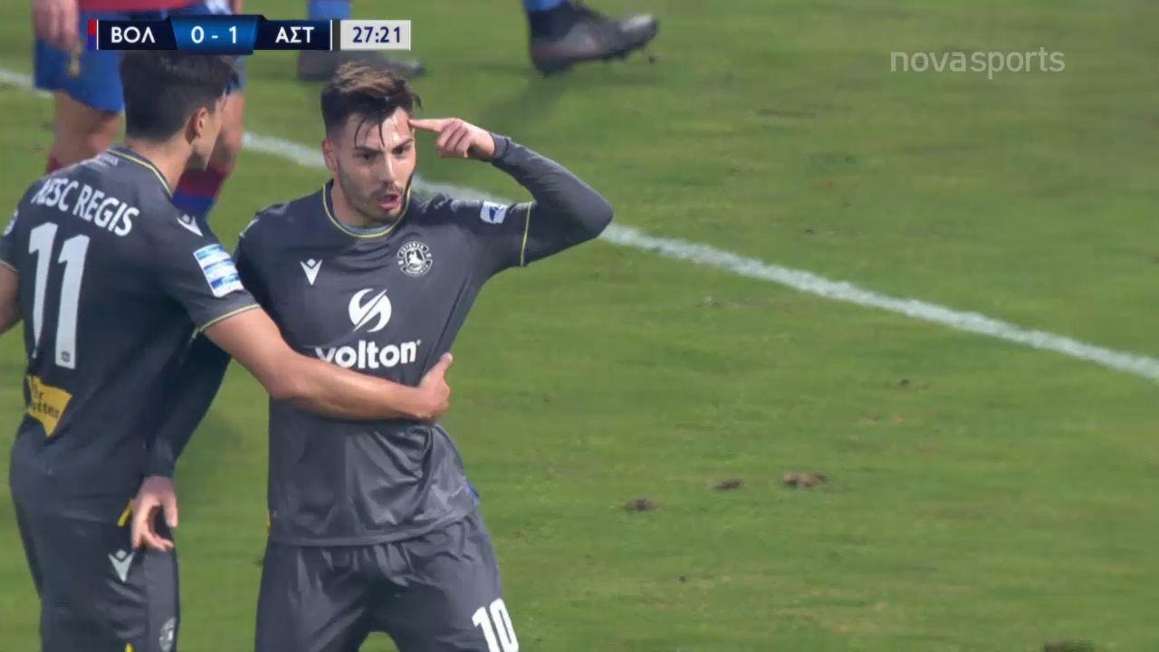 Βόλος – Αστέρας Τρίπολης 0-1: Γκολ και φάσεις (video)