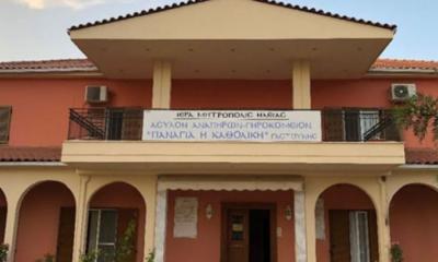 Κορωνοϊός- Ηλεία: Απολύθηκαν εργαζόμενοι σε γηροκομείο επειδή αρνήθηκαν να εμβολιαστούν (+video) 8