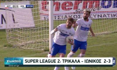 Τα ματς σήμερα της αγαπημένης μας ... φοβερής - αθάνατης SL2! (+video) 20