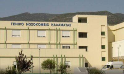 Κορονοϊός: 1712 νέα κρούσματα σήμερα στην Ελλάδα - 27 νεκροί και 357 διασωληνωμένοι 57