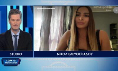 Νικόλ Ελευθεριάδου: Όνειρο η ευρωπαϊκή κούπα με τον Ολυμπιακό!!! (video) 13