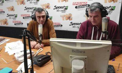 Και σήμερα Sportstonoto Radio (5 με 7 μ.μ.) - Ανακοίνωση νικητών για τις φανέλες της Καλαμάτας +ΗΧΗΤΙΚΟ 10