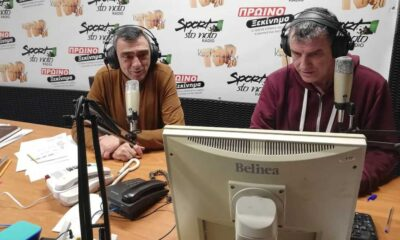 Sportstonoto Radio με ανακοίνωση νικητών για τις 3 φανέλες του Αιγάλεω! Σήμερα 5-7 μ.μ. (+ΗΧΗΤΙΚΟ) 14