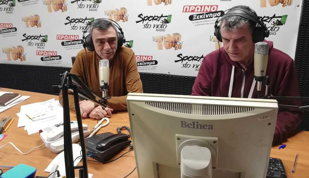 Sportstonoto Radio με ανακοίνωση νικητών για τις 3 φανέλες του Αιγάλεω! Σήμερα 5-7 μ.μ. (+ΗΧΗΤΙΚΟ)