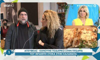 Ο Μπάμπης Στόκας άνοιξε  πιτσαρία στην Καλαμάτα! (video) 139