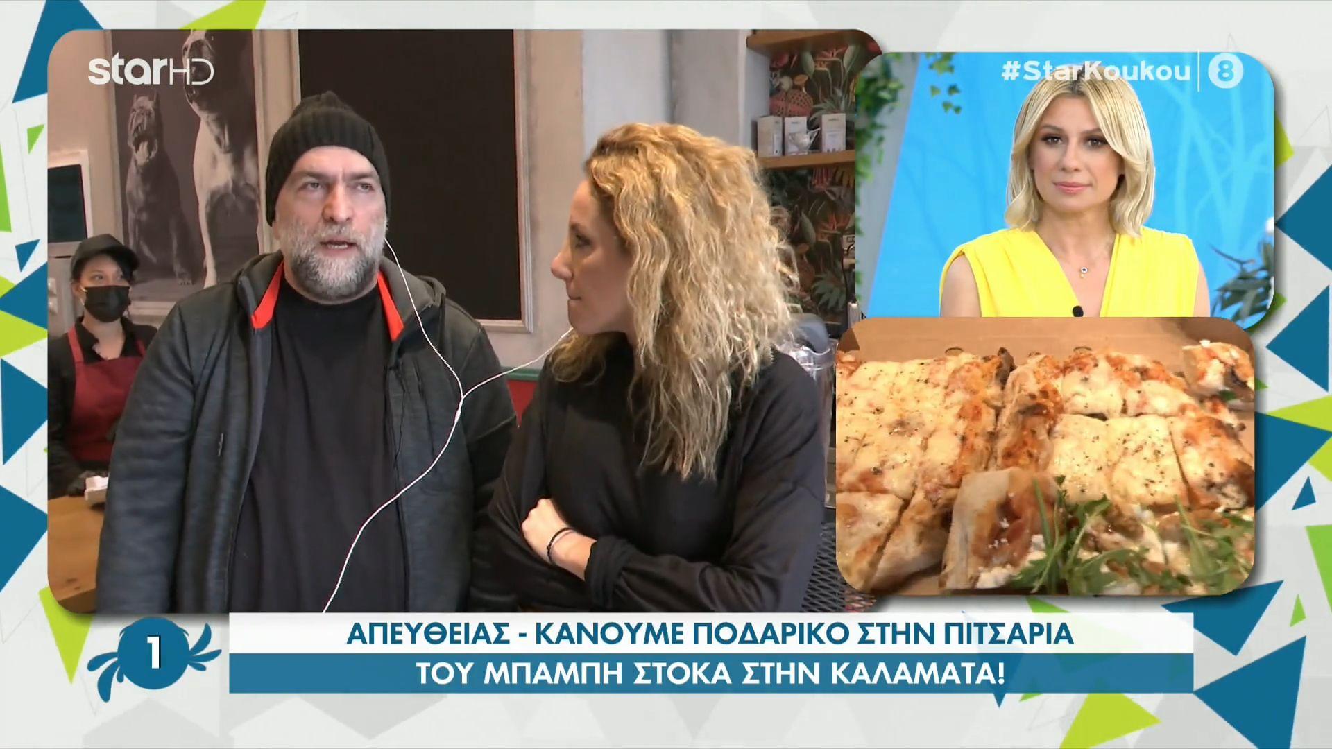 Ο Μπάμπης Στόκας άνοιξε  πιτσαρία στην Καλαμάτα! (video)