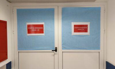 Διασωληνώθηκε μεσήλικας, χωρίς υποκείμενα νοσήματα, στη ΜΕΘ «Covid» του Νοσοκομείου Καλαμάτας