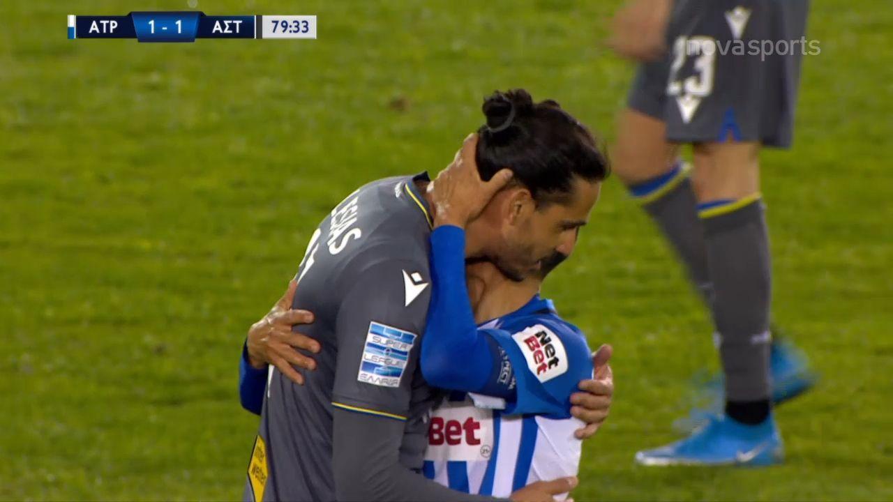 Ατρόμητος – Αστέρας Τρίπολης 1-1: Γκολ και highlights (video)