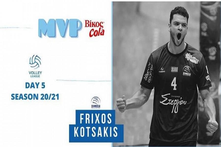 Volleyleague: Ο Καλαματιανός Φρίξος Κωτσάκης ΜVP της 5ης αγωνιστικής (+video)