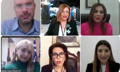 Με πολλαπλά μηνύματα η εκδήλωση της Ένωσης Νέων Αυτοδιοικητικών Ελλάδος (ΕΝΑ) για τις Γυναίκες στην Πολιτική 4