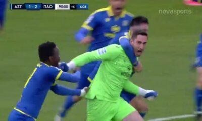 Δείτε ξανά... και ξανά, το απίστευτο γκολ του πορτιέρο Παπαδόπουλου στην Τρίπολη! (video) 3
