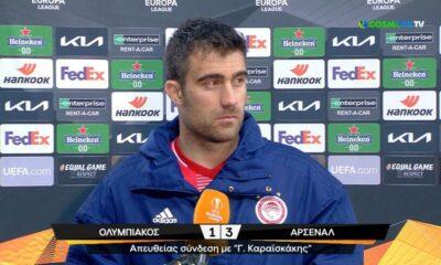 """Παπασταθόπουλος: """"Μας αδίκησε η διαιτησία..."""" (+video) 16"""