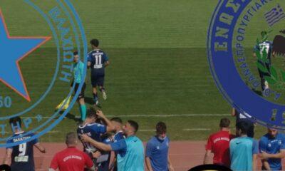 Δύσκολα ο Αστέρας Βλαχιώτη, στην Σπάρτη μας, 1-0 τον ελλιπέστατο Ασπρόπυργο... 12