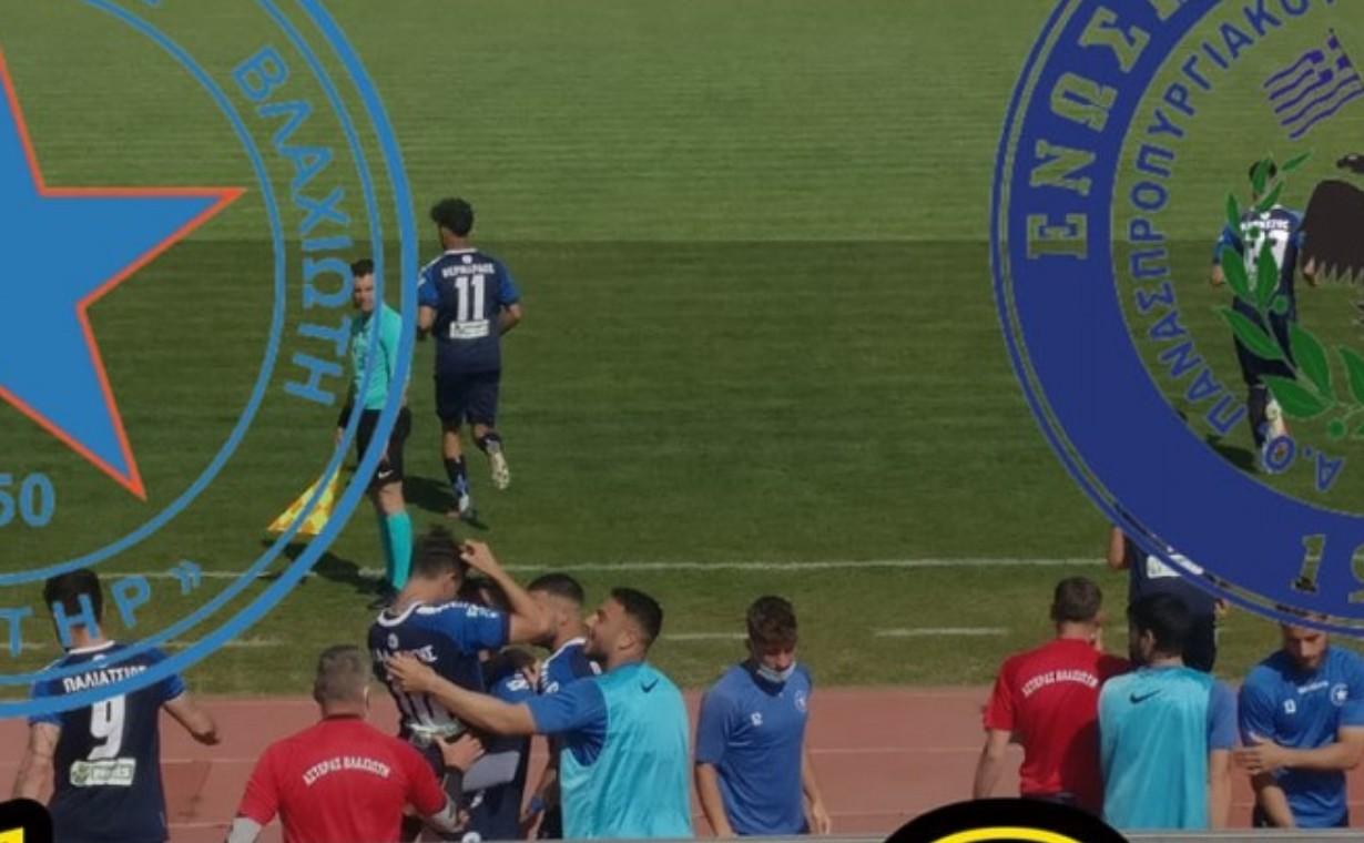 Δύσκολα ο Αστέρας Βλαχιώτη, στην Σπάρτη μας, 1-0 τον ελλιπέστατο Ασπρόπυργο…