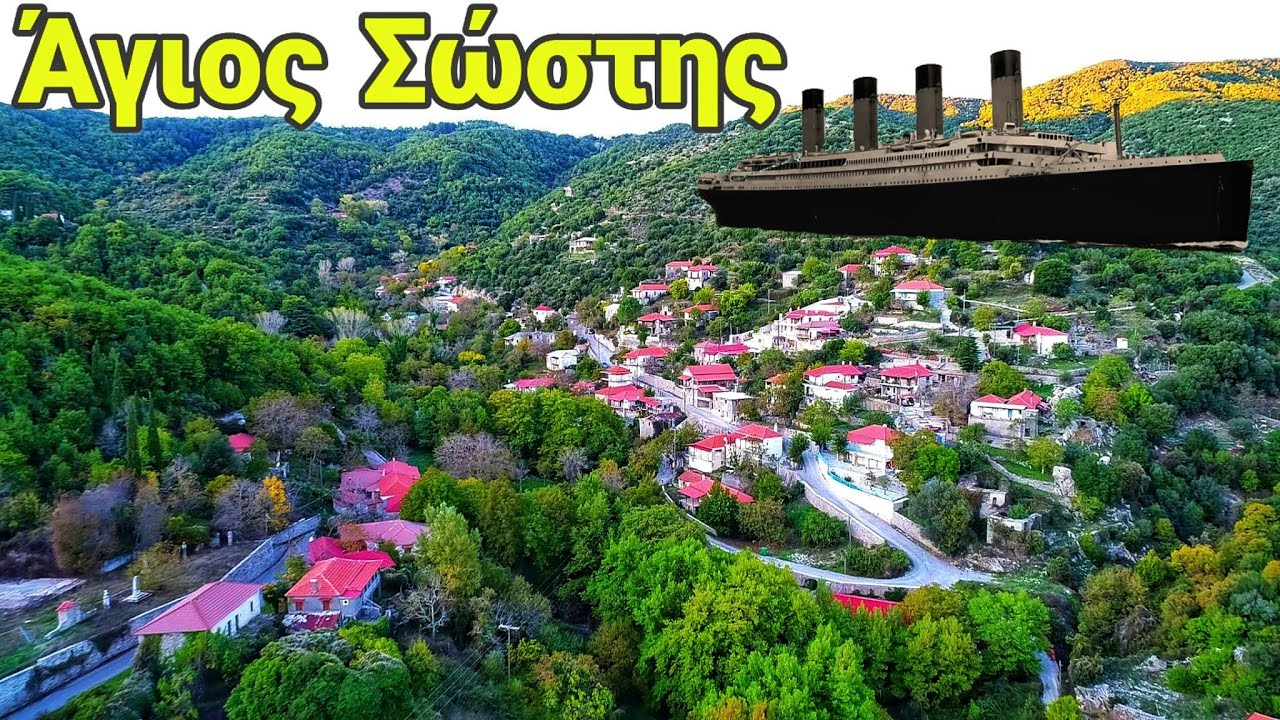 Το χωριό της Μεσσηνiας που έγινε διάσημο χάρη στον Τιτανικό… (+pic-video)