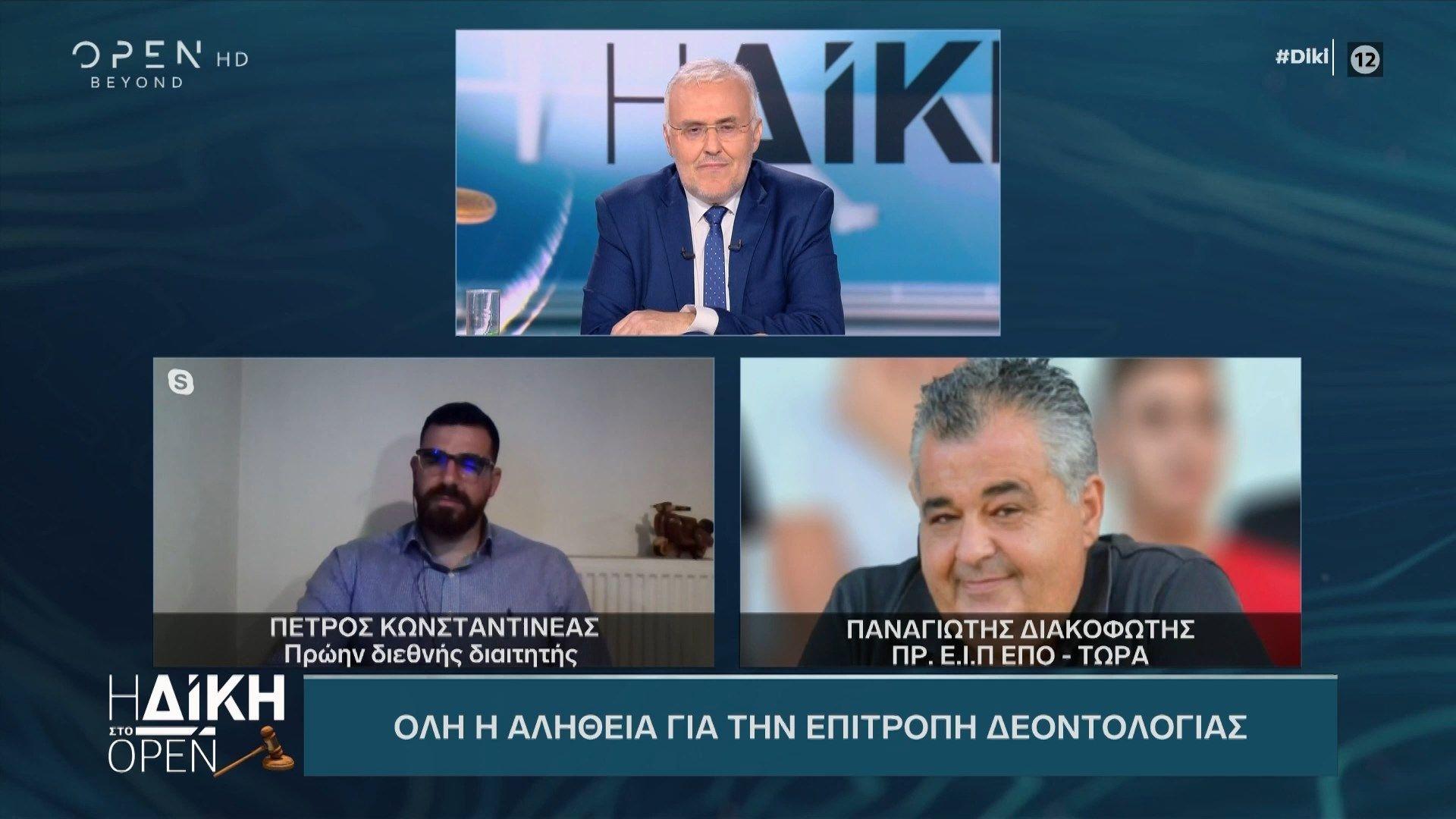 """""""Δίκη"""": Στο """"κάδρο"""" ο Κωνσταντινέας Σπηλιώτη, αναφορές σε Σταθόπουλο, Μπλάνα, ΕΠΣ Μεσσηνίας (+video)"""
