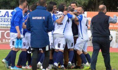 Νίκησε και τον Αστέρα Βλαχώτη, με 1-0 σήμερα η Σαντορίνη, στη Νάξο! 6