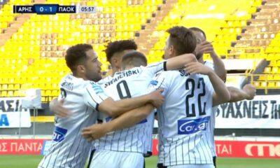 Άρης – ΠΑΟΚ 0-1: Γκολ και highlights (video)