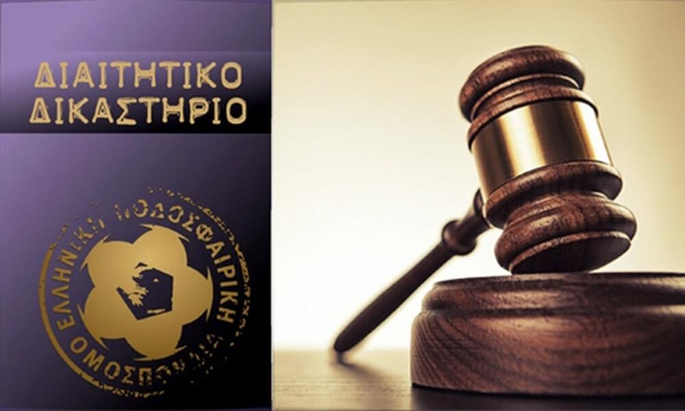 Διαιτητικό Δικαστήριο: Καμπάνες αφαίρεσης βαθμών σε τέσσερις ομάδες