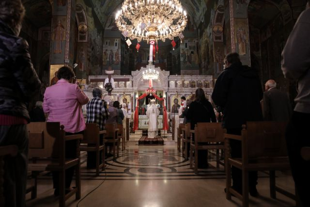 «Χριστός Ανέστη»  9 το βράδυ έξω από  ναούς – Οι αποφάσεις της Εκκλησίας για  Πάσχα (+video)