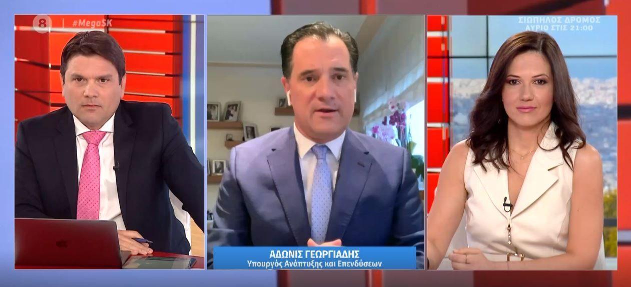 Γεωργιάδης στο MEGA: Όποιος πάει για φαγητό, μπορεί να κυκλοφορεί και μετά τις 11! (video)