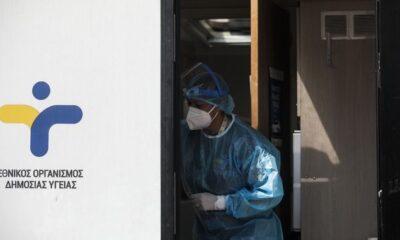 Κορονοϊός: 2167 νέα κρούσματα σήμερα στην Ελλάδα – 55 νεκροί και 683 διασωληνώσεις (video)
